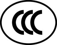 Zulassung CCC